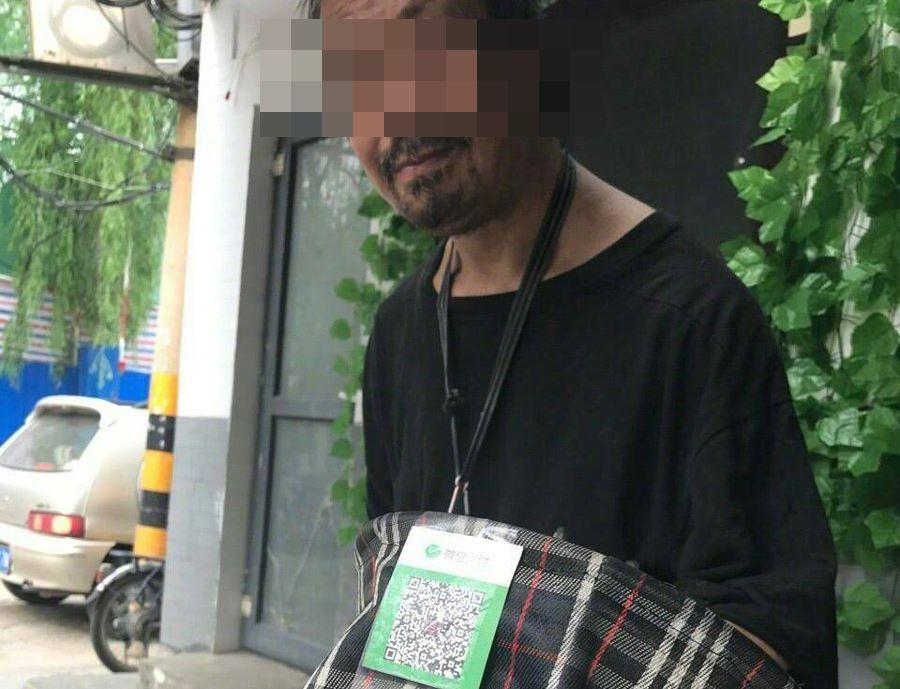 Wechatpay: 日本人が持つべき中国の電子マネー(アリペイ・Wechatpay)