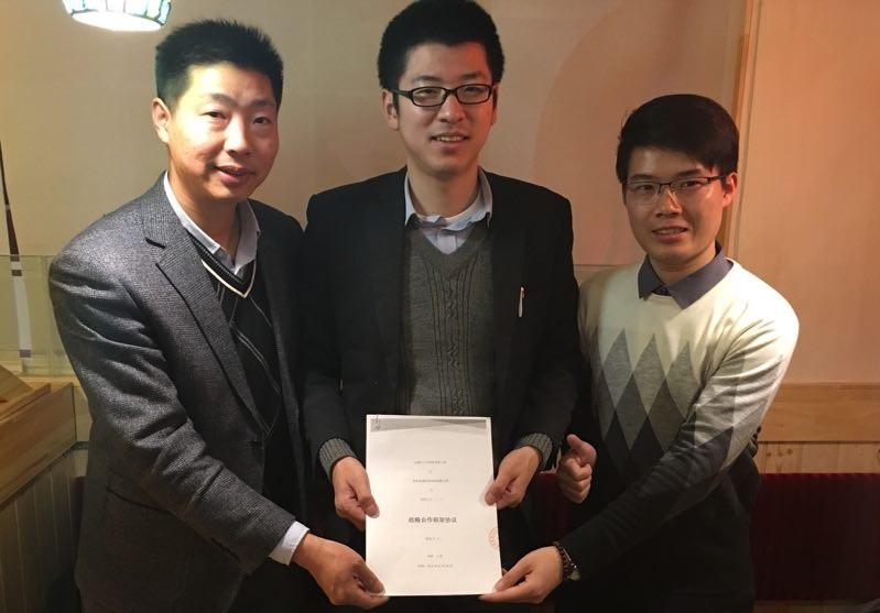 南京LIME社と中国のアプリ開発分野で業務提携を結びました